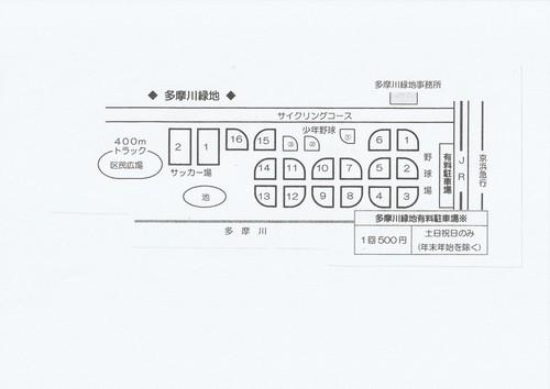 0011D8BC-32EE-42C6-AC83-D1394D75CB39.jpeg