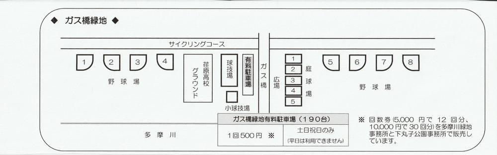 DBFA3162-10EE-4F39-AB72-D652ED309A90.jpeg