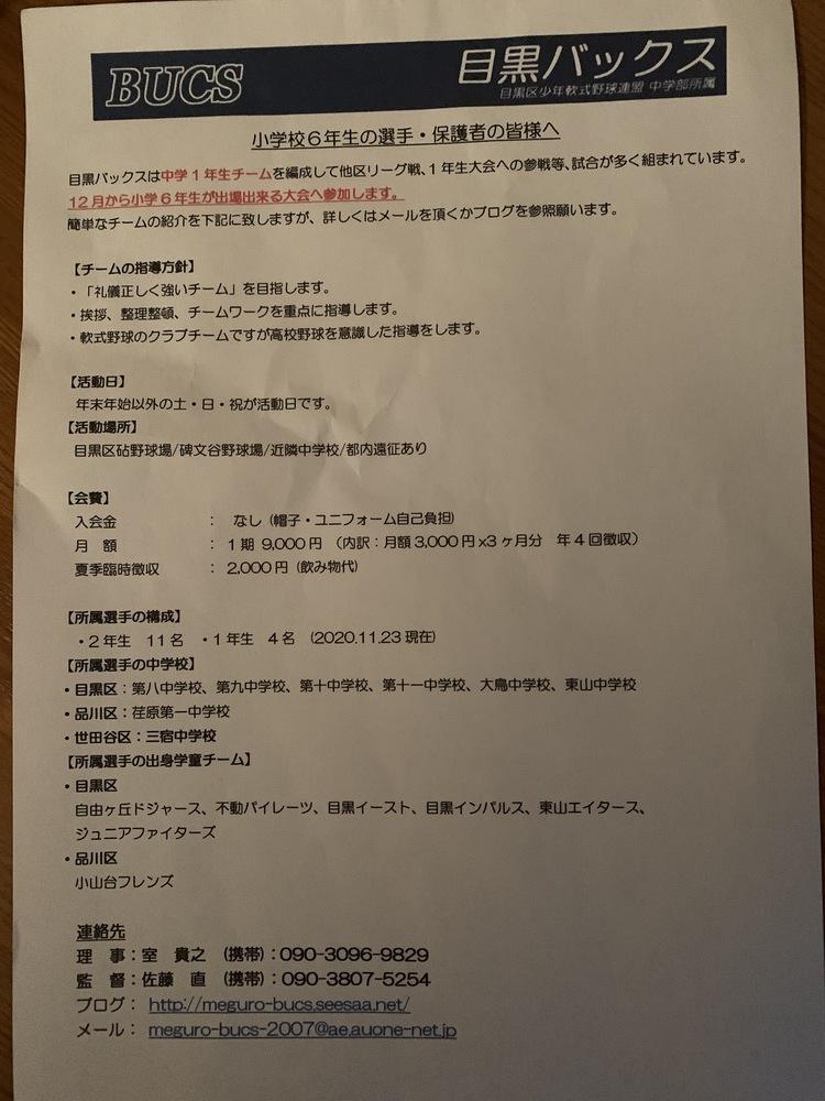IMG_2614.JPG